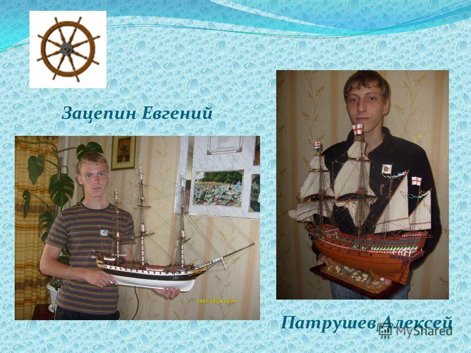 Лучшие воспитанники Селифанов Александр Смирнов Дмитрий Гарибян Ашот