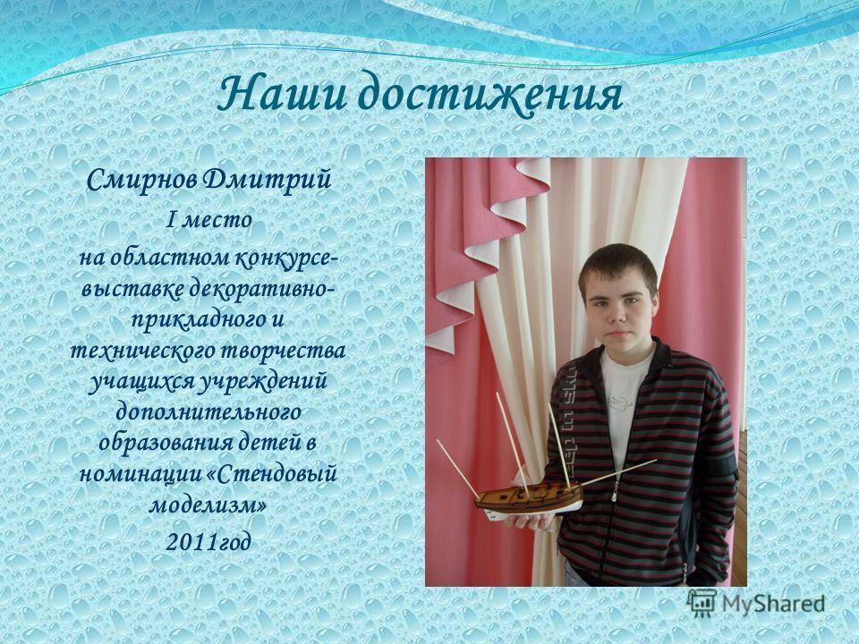 Зацепин Евгений Патрушев Алексей