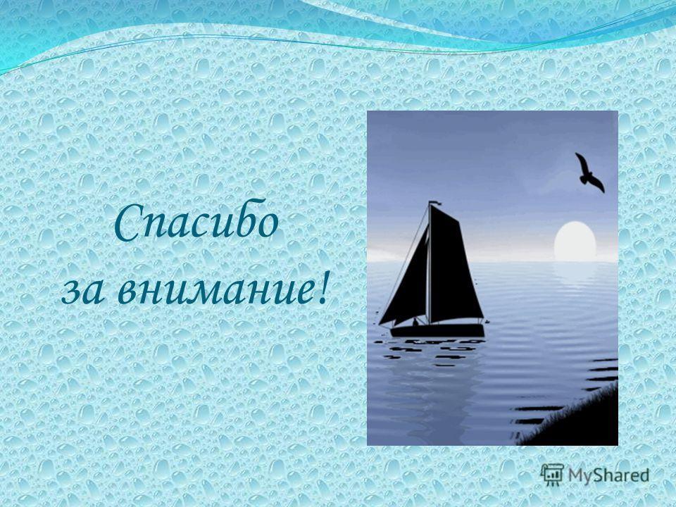 Томилов Олег I место на областном конкурсе по стендовому моделированию в номинации «Судомоделизм» 2011 год.