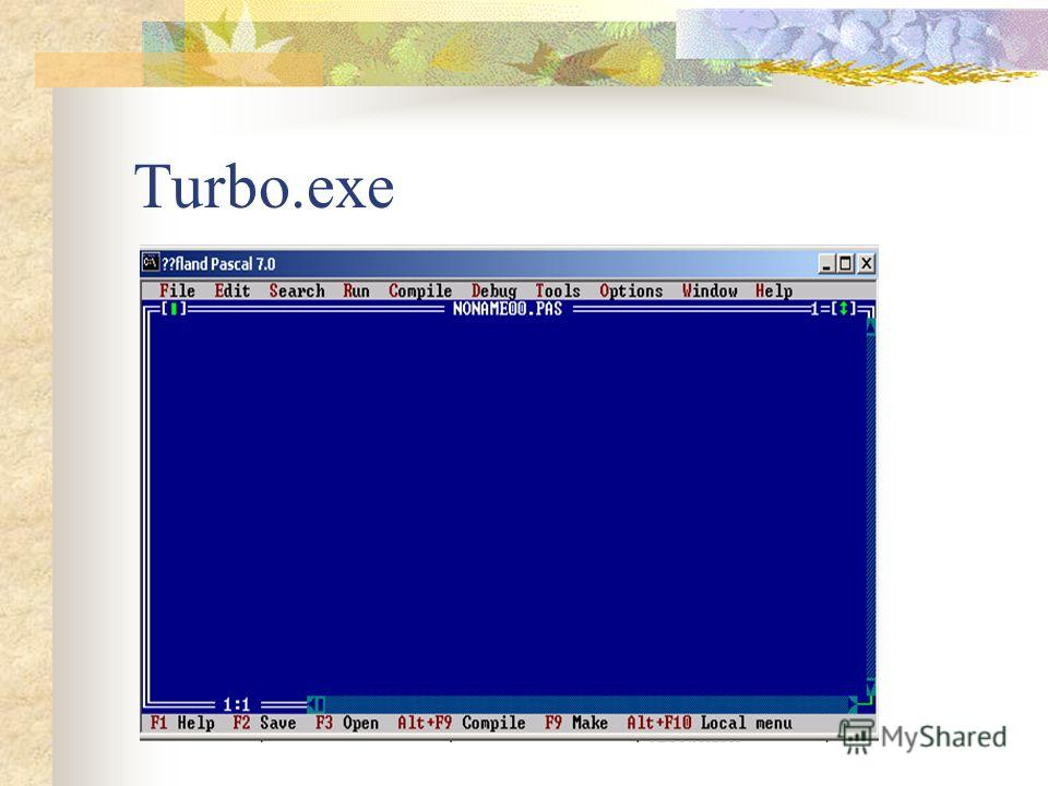 Turbo.exe