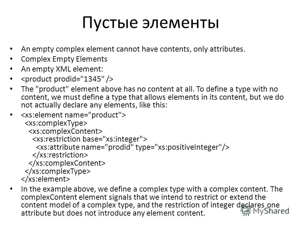 Пустые элементы An empty complex element cannot have contents, only attributes. Complex Empty Elements An empty XML element: The
