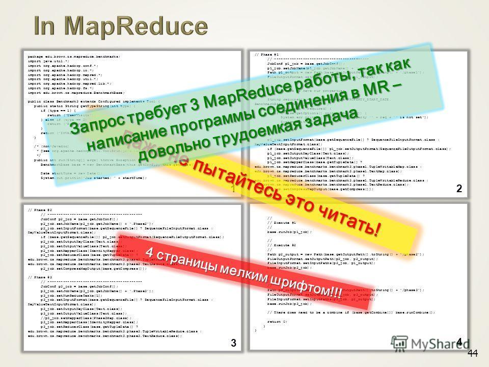 package edu.brown.cs.mapreduce.benchmarks; import java.util.*; import org.apache.hadoop.conf.*; import org.apache.hadoop.io.*; import org.apache.hadoop.mapred.*; import org.apache.hadoop.util.*; import org.apache.hadoop.mapred.lib.*; import org.apach