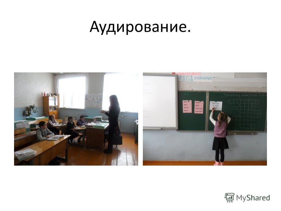 Урок английского языка в 3 классе.