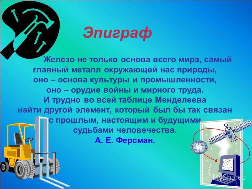 Муниципальное образовательное учреждение Быстрогорская общеобразовательная средняя школа Тацинского района Ростовской области