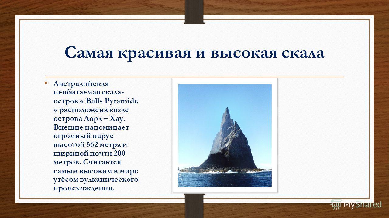 Пещера Мелиссани в Греции. Согласно греческой мифологии, в этой пещере жили нимфы. Неудивительно, что древние греки приписали этому месту таких необычных обитателей выглядит она действительно сказочно, с бирюзовым озером и густым лесом вокруг. Вход в