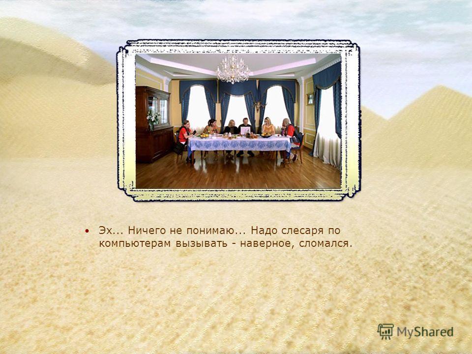 Поликлиника на бабушкинской женская консультация