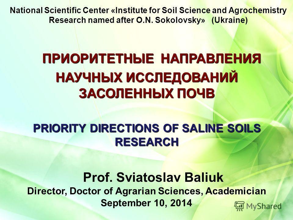 ПРИОРИТЕТНЫЕ НАПРАВЛЕНИЯ ПРИОРИТЕТНЫЕ НАПРАВЛЕНИЯ НАУЧНЫХ ИССЛЕДОВАНИЙ ЗАСОЛЕННЫХ ПОЧВ PRIORITY DIRECTIONS OF SALINE SOILS RESEARCH National Scientific Center «Institute for Soil Science and Agrochemistry Research named after O.N. Sokolovsky» (Ukrain