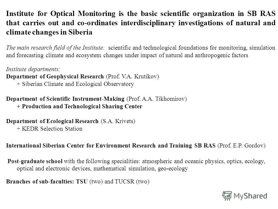 Institute for Optical Monitoring is the basic scientific organization in SB RAS that carries out and co-ordinates interdisciplinary investigations of natural and climate changes in Siberia The main research field of the Institute: scientific and tech