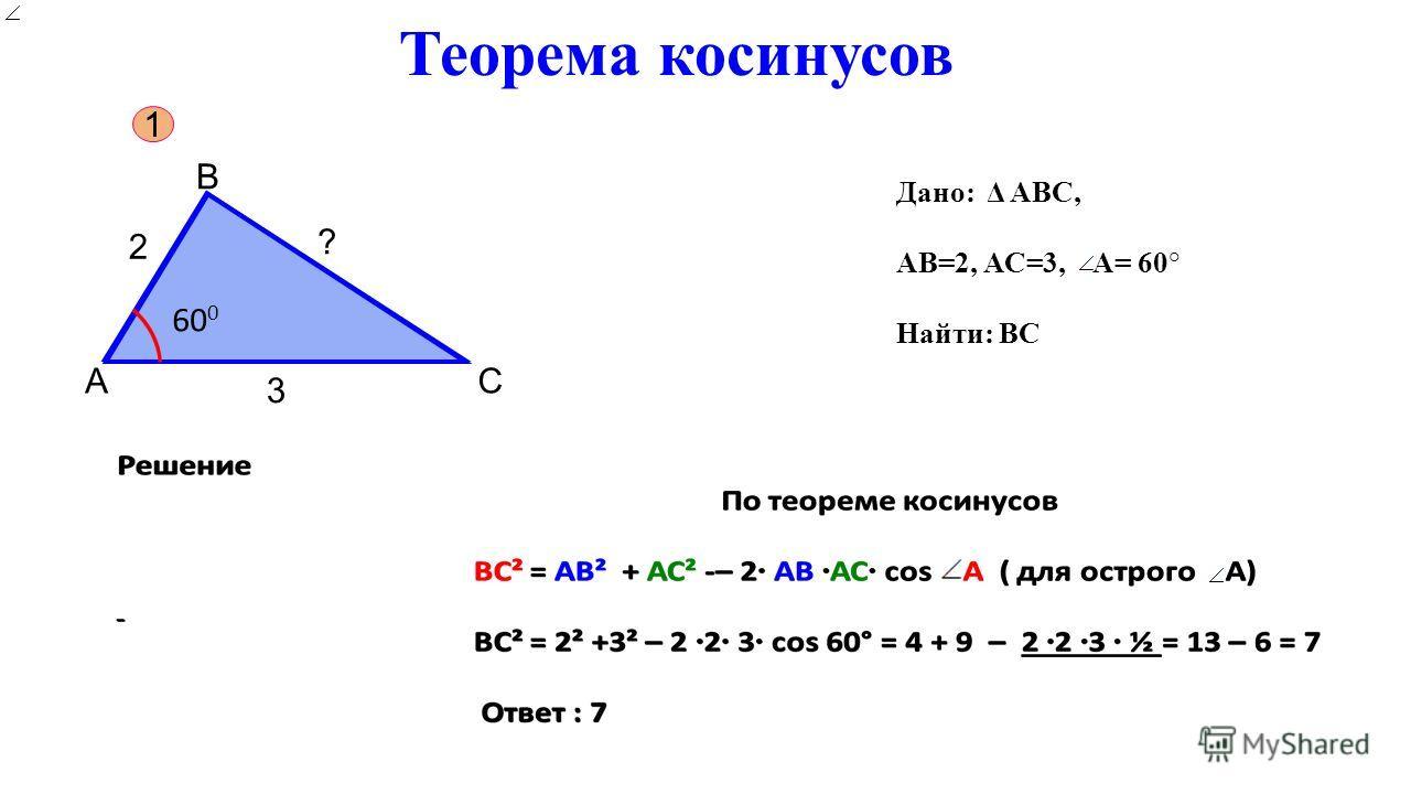 ebook science vol 306