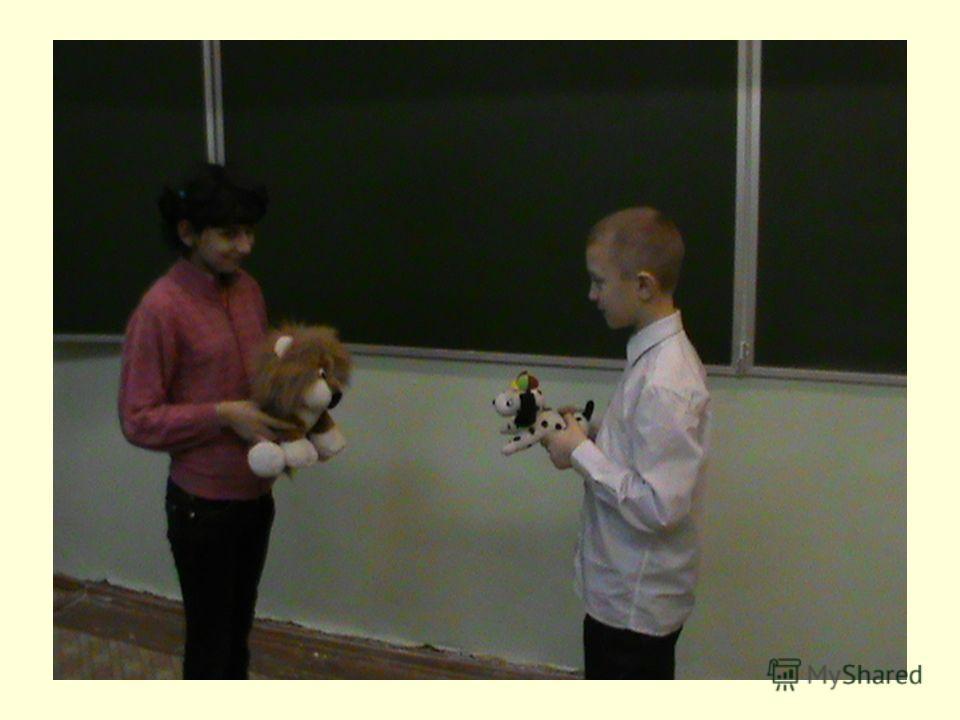 Или игра: «Can your pet play?» Цель: «Тренировка учащихся в употреблении глагола can и общих вопросов с глаголом can. Двое учащихся выходят к доске. У каждого в руках любимая игрушка – животное. Один из них должен угадать, что умеет делать его питоме