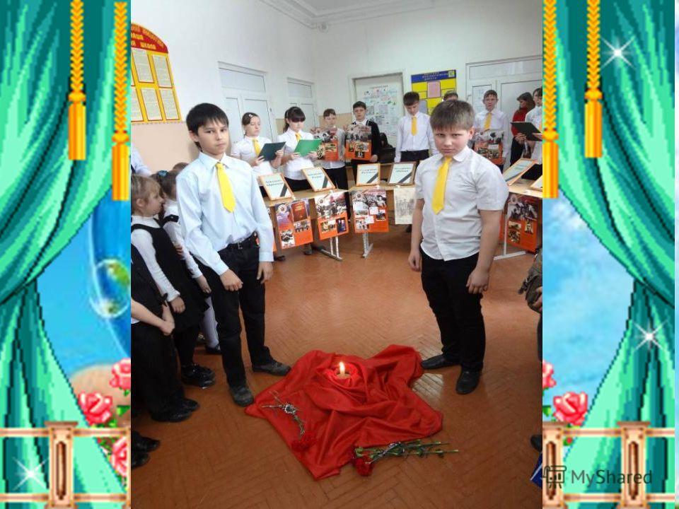 Общешкольная линейка, посвященная открытию месячника военно-патриотической работы.
