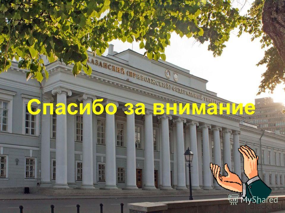 Вот так выглядит студенческая комната в Деревне Универсиады. В таком общежитии мечтает жить любой российский (и не только российский!) студент. Ну, а нам повезло, ведь мы учимся в Казанском федеральном университете.