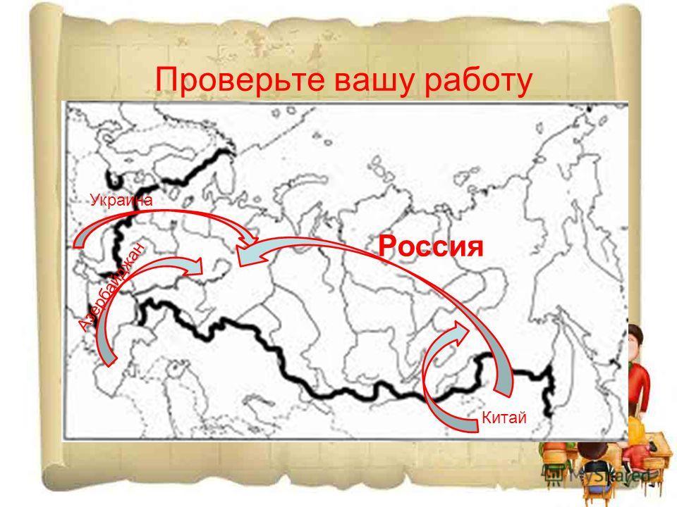 Национальный состав трудовых мигрантов в России