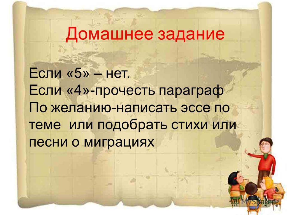 Проверьте ответы 1-b; 2-a; 3: 1-c 2-a 3-b; 4-c; 5-b.