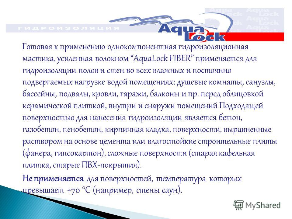 Вся продукция имеет техническую документацию, изготовлена согласно техническим условиям и имеет все необходимые сертификаты и соответствия единым санитарно-эпидемиологическим требованиям к товарам, подлежащим санитарно- эпидемиологическому надзору (к