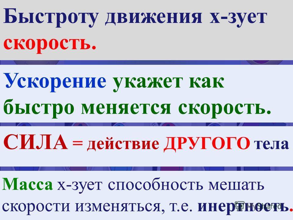 m стали = m V × V стали =148 см 3 -128 см 3 = 20 см 3 20 см 3 = 156 г 7,8 г/см 3 × m ст = V ст ст × 11. Найдите массу стального цилиндра. Ответ запишите в граммах с точностью до целых. 1. Найдём объём стали. Плотности в г/см 3 Стекло - 2,5 Свинец - 1