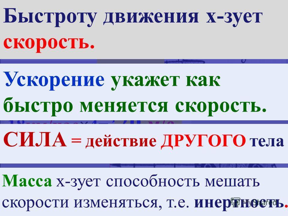 6. Если вещество сохраняет объем, но легко меняет форму, значит, оно находится в... состоянии. 1) жидком или твердом 2) жидком 3)газообразном 4) твердом 2) жидком 6. Определите, какое свойство жидких тел указано неверно. 1)текут 2) имеют определенный