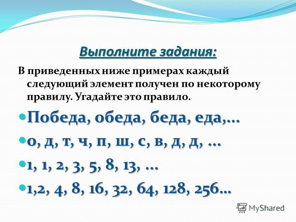 Обработкаинформации Обработкаинформации Входнаяинформация Выходнаяинформация