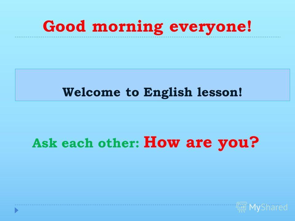 Цели и задачи урока. Ознакомить учащихся с основными правилами написания письма личного характера в английском языке. Тренировать в речи учащихся лексический материал по теме « на почте » Развивать навыки говорения, аудирования, чтения и письменной р