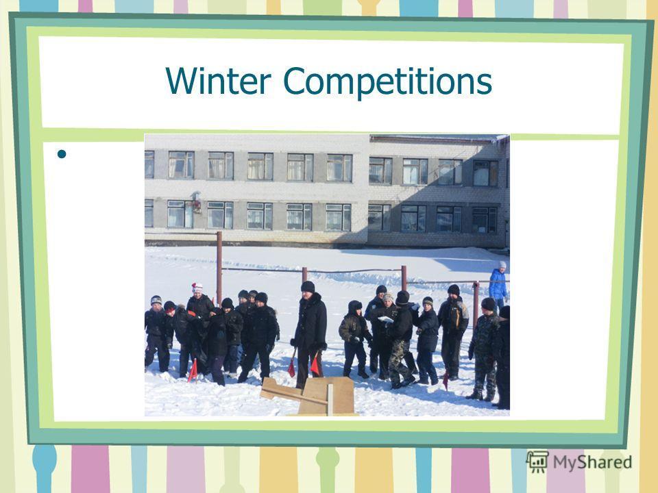 Winter Competitions Веселые старты