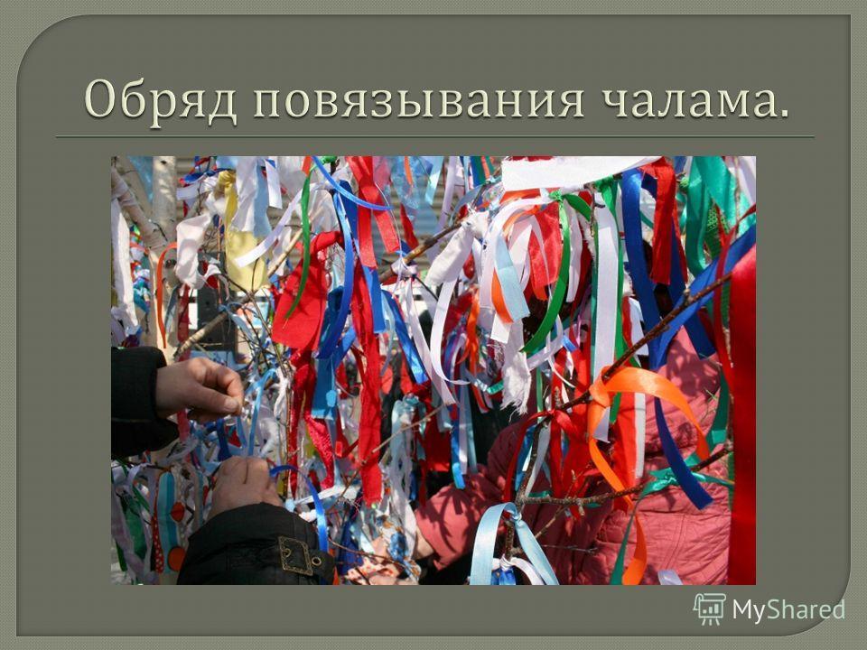 Традиции И Обычаи Славян Бесплатно