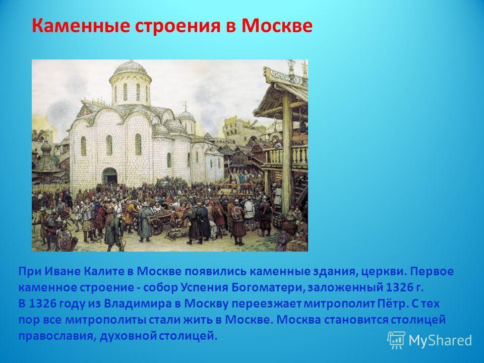 сайт содержит история москвы во времена ивана калиты Рязанская область