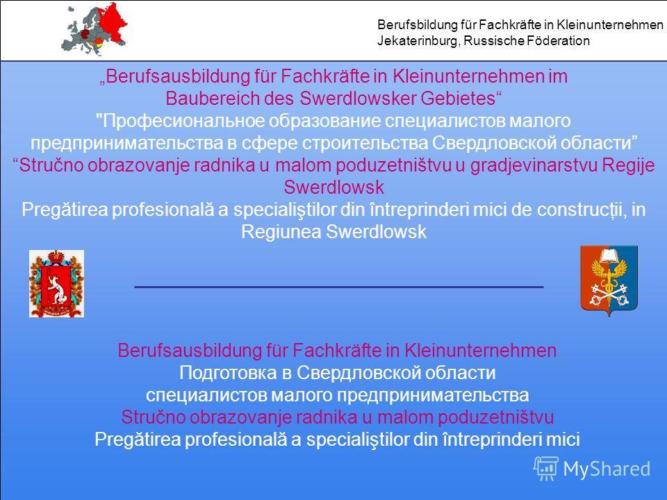 Berufsausbildung für Fachkräfte in Kleinunternehmen im Baubereich des Swerdlowsker Gebietes