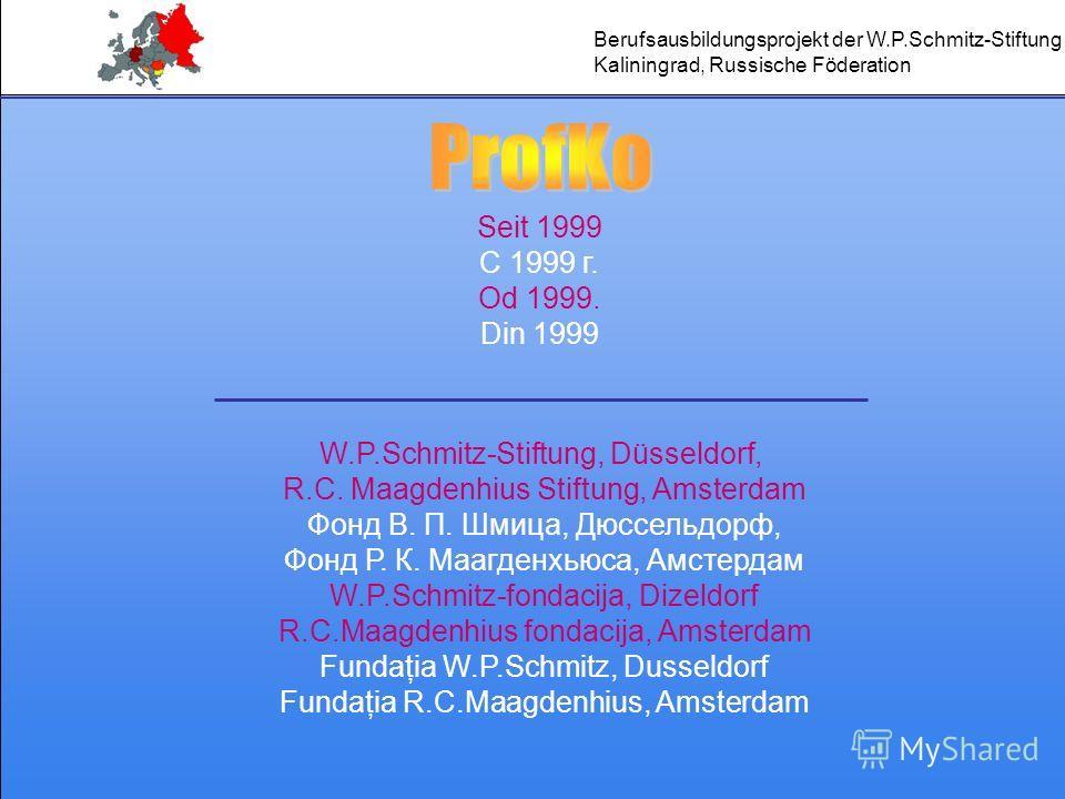 Seit 1999 С 1999 г. Od 1999. Din 1999 W.P.Schmitz-Stiftung, Düsseldorf, R.C. Maagdenhius Stiftung, Amsterdam Фонд В. П. Шмица, Дюссельдорф, Фонд Р. К. Маагденхьюса, Амстердам W.P.Schmitz-fondacija, Dizeldorf R.C.Maagdenhius fondacija, Amsterdam Funda