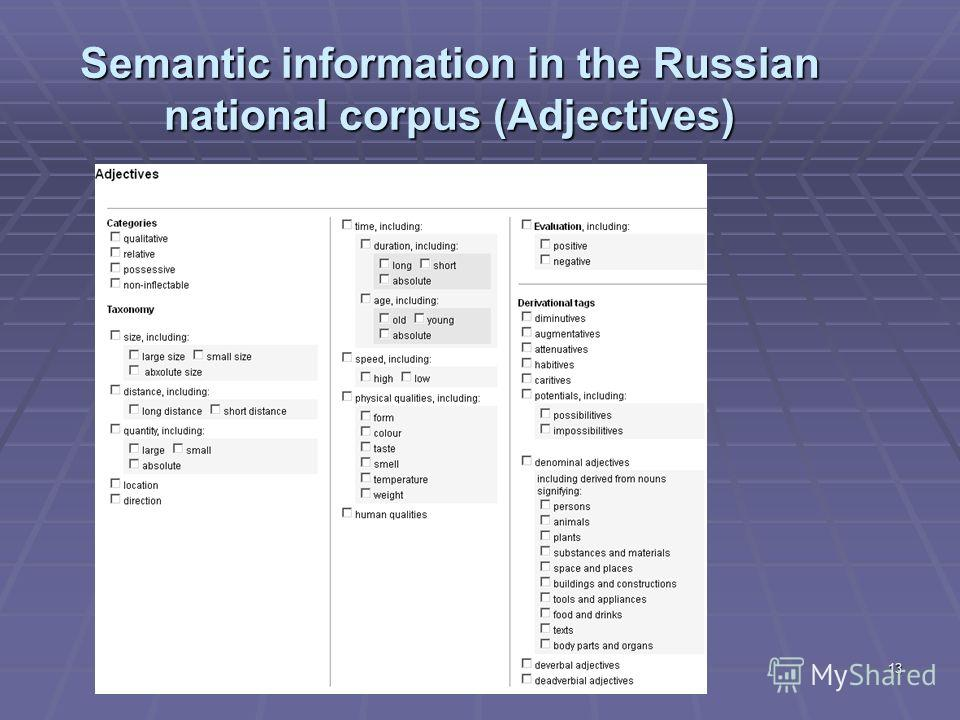 13 Semantic information in the Russian national corpus (Adjectives)