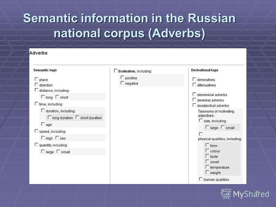 14 Semantic information in the Russian national corpus (Adverbs)