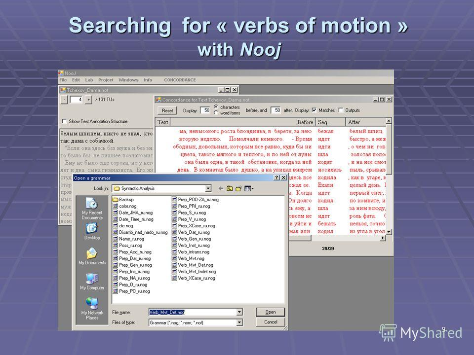 9 Searching for « verbs of motion » with Nooj