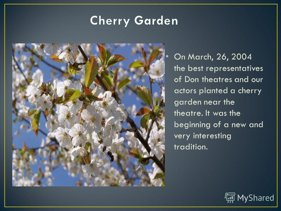 On March, 26, 2004 the best representatives of Don theatres and our actors planted a cherry garden near the theatre. It was the beginning of a new and very interesting tradition.