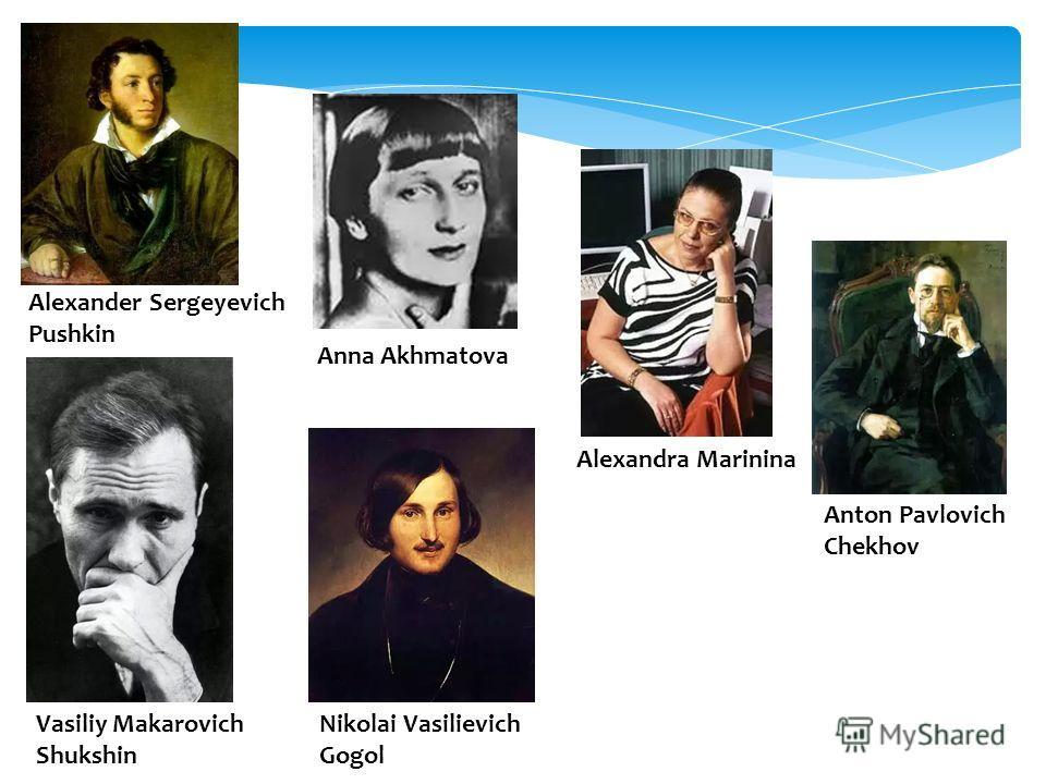 Alexander Sergeyevich Pushkin Anna Akhmatova Alexandra Marinina Anton Pavlovich Chekhov Vasiliy Makarovich Shukshin Nikolai Vasilievich Gogol