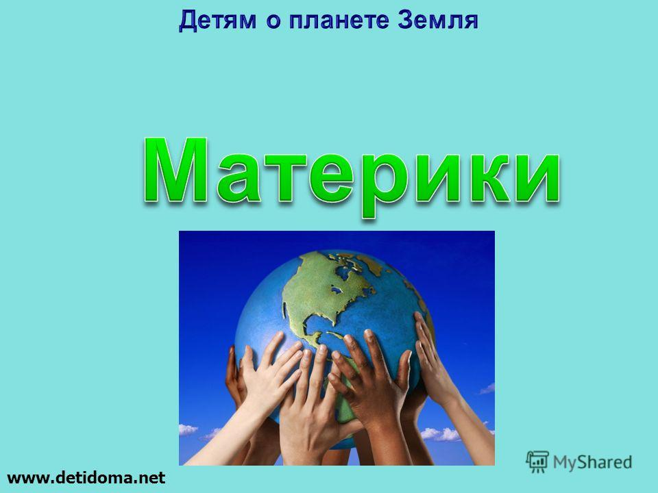 www.detidoma.net