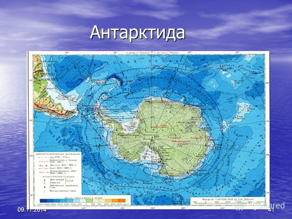09.11.201441 Антарктида Антарктида