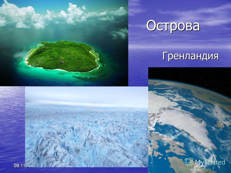 09.11.20148 Острова Острова Гренландия Гренландия