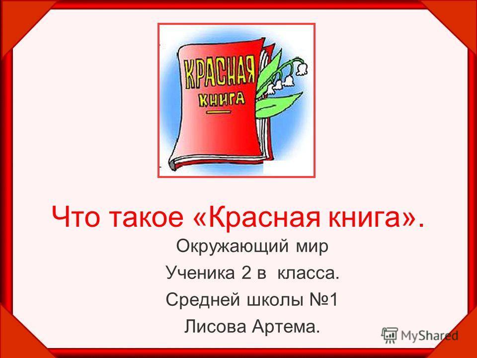 скачать книгу знакомим дошкольника с литературой