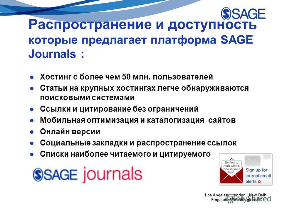 Los Angeles   London   New Delhi Singapore   Washington DC Распространение и доступность которые предлагает платформа SAGE Journals : Хостинг с более чем 50 млн. пользователей Статьи на крупных хостингах легче обнаруживаются поисковыми системами Ссыл