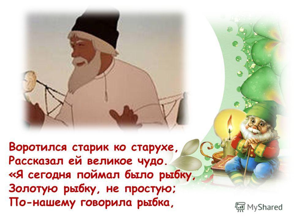 Составила учитель русского языка и