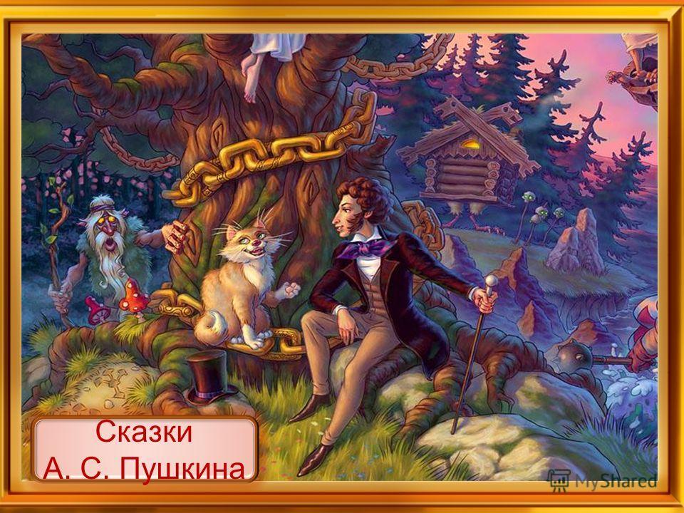 МБОУ « Украинская СОШ» Урок русского языка 3 класс Учитель: Ворона О.В.