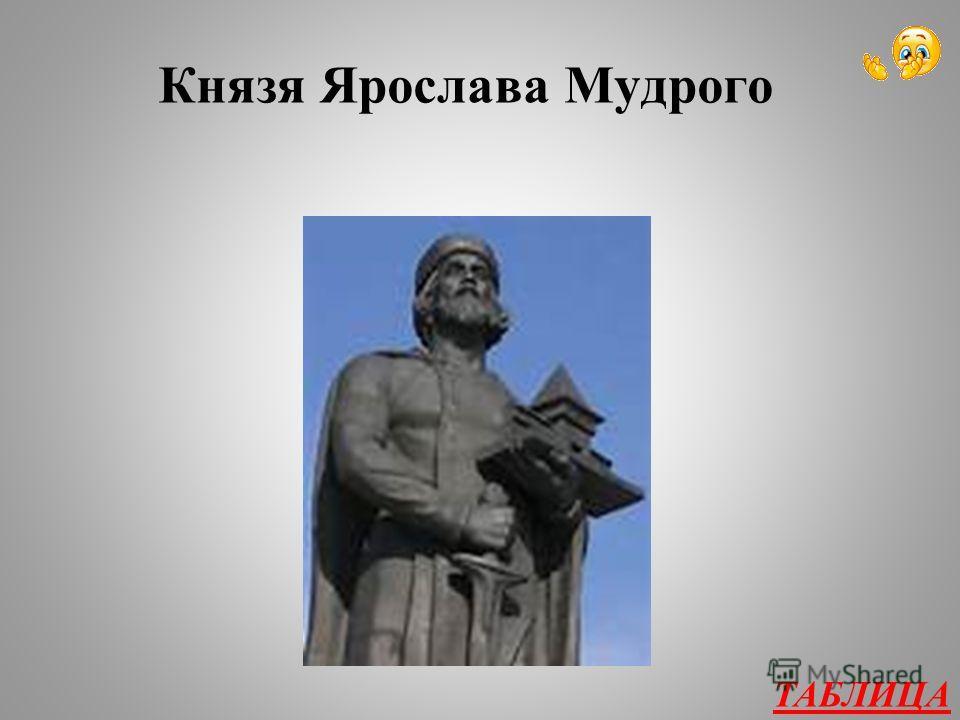 Из древнерусской литературы 300 Кого считают первым российским библиотекарем?
