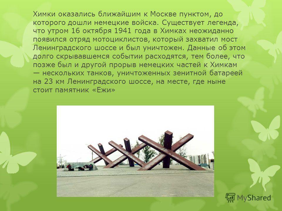 Главная аллея парка. Химкинский канал в 1950 году. Памятник Л. Н. Толстому в парке.