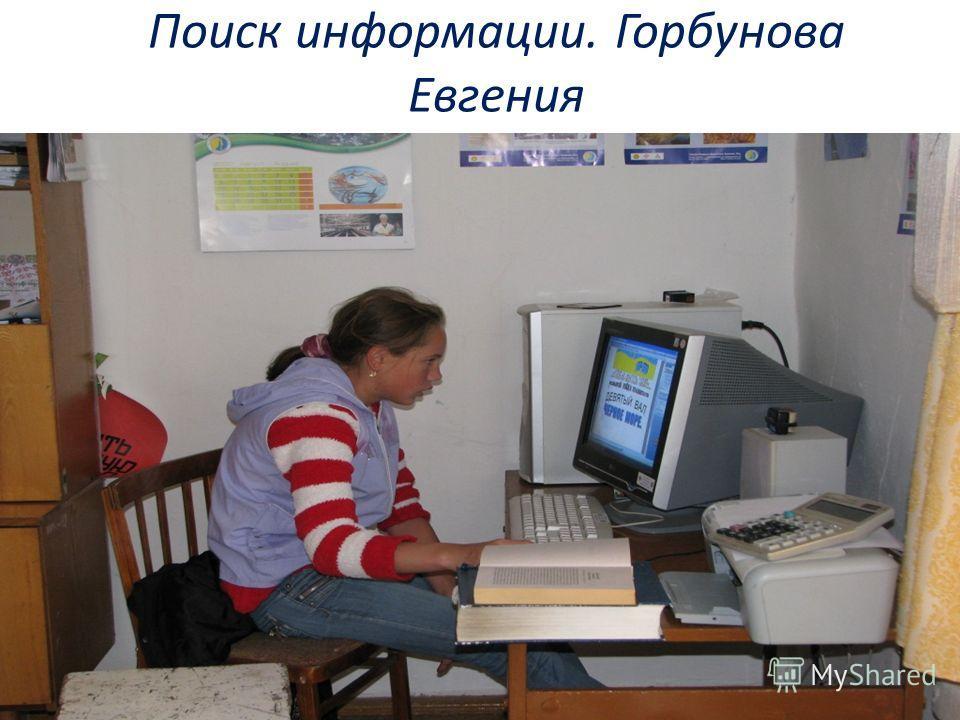 Бабушка знакомится с компьютером