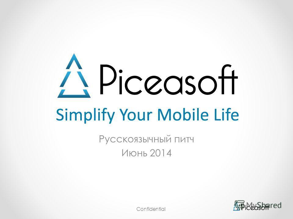Confidential Русскоязычный питч Июнь 2014