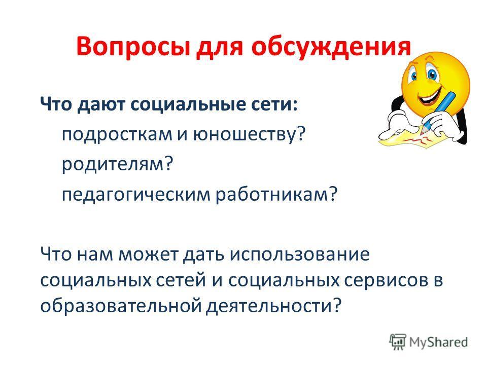 Победа сборной России вдохновила пользователей социальных