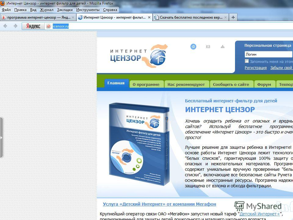 http://icensor.ru/