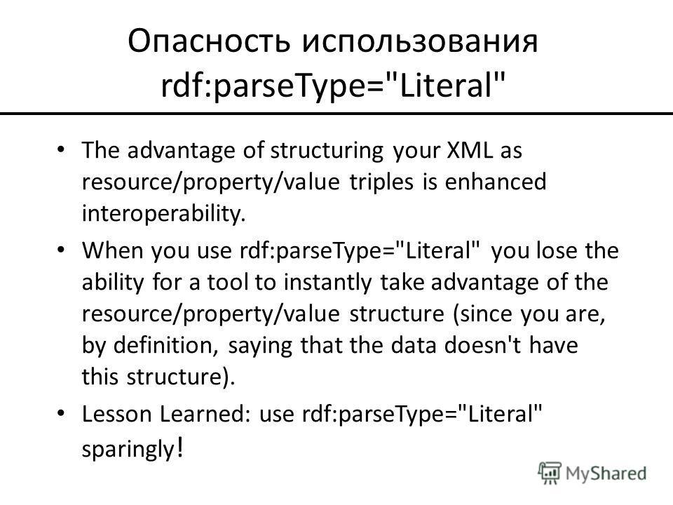 Опасность использования rdf:parseType=