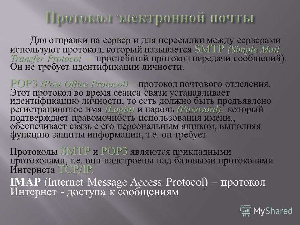 Автор : Доронина Екатерина Валерьевна, МКОУ СОШ 1, Г. Коркино