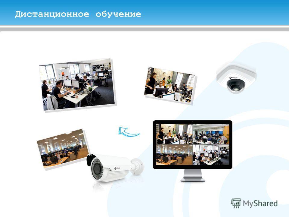 SIP Camera in VoIP- Scenario2 Дистанционное обучение