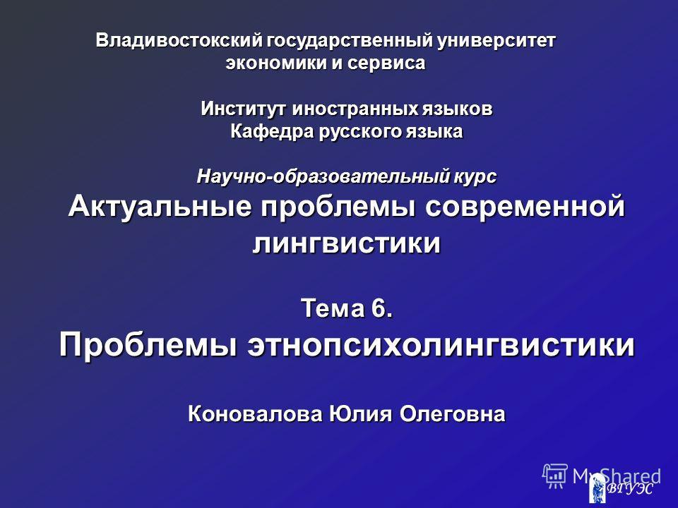 shop материалы для истории московского